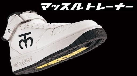 أحذية رياضية تساعد الدهون