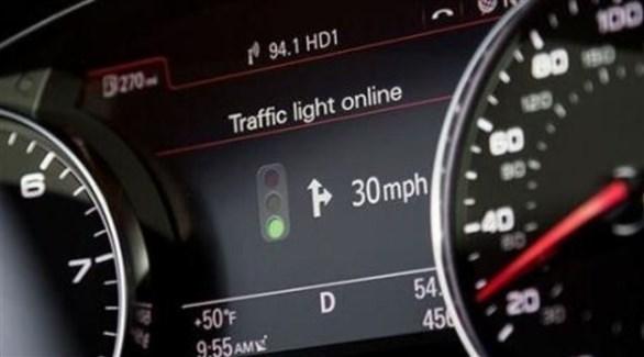 نهاية عصر إشارات المرور التقليدية