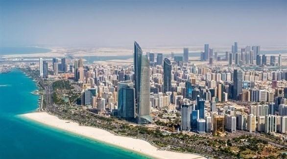 منظر عام من العاصمة الإماراتية أبوظبي (أرشيف)