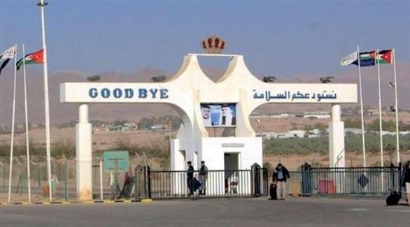 معبر جابر نصيب الحدودي من الجانب الأردني (أرشيف)