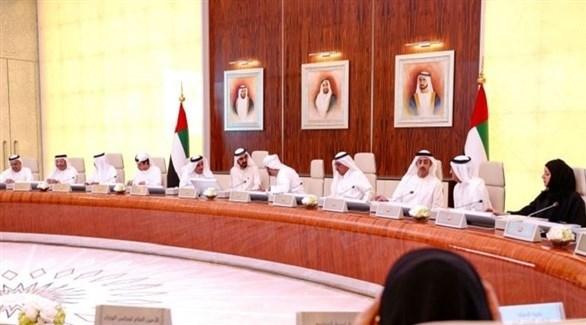 مجلس الوزراء الإماراتي (أرشيف)