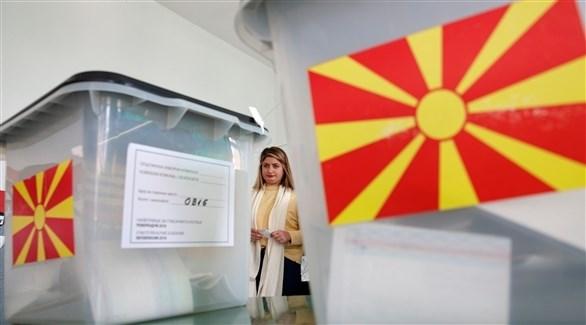 جانب من عملية الاقتراع في مقدونيا (اي بي ايه)