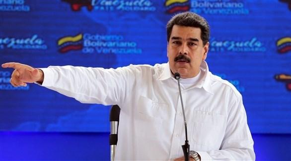 رئيس فنزويلا نيكولاس مادورو (اي بي ايه)