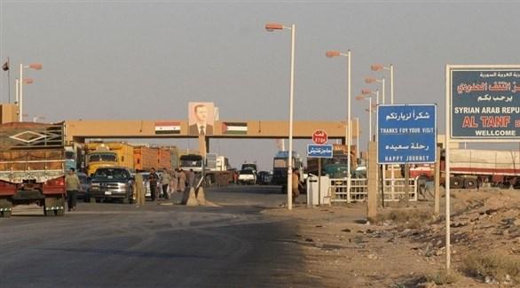 معبر التنف الحدودي بين الأردن وسوريا (أرشيف)