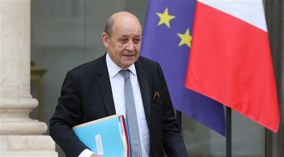وزير الخارجية الفرنسي جان إيف لودريان (أ ف ب)