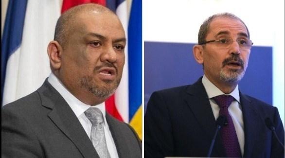 وزير الخارجية الأردني الصفدي ونظيره اليمني اليماني (أرشيف)