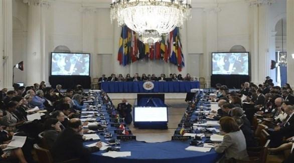 اجتماع سابق لمجلس أعضاء منظمة الدول الأمريكية (أرشيف)
