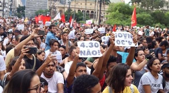 جانب من الاحتجاجات في ساو باولو