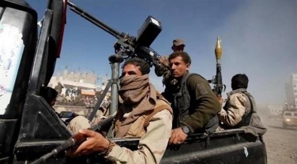 خروقات الحوثي في الحديدة (أرشيف)