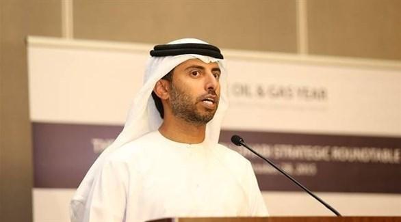 وزير الطاقة والصناعة الإماراتي سهيل المزروعي (أرشيف)