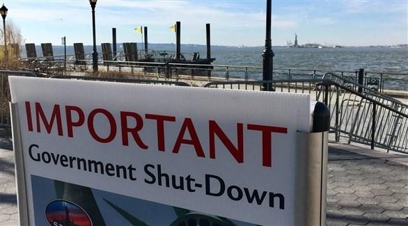 الإغلاق الجزئي للحكومة الأمريكية (أرشيف)