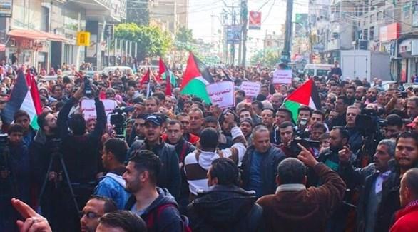 جانب من التظاهرة في فلسطين (عبد فرحات / فيس بوك)