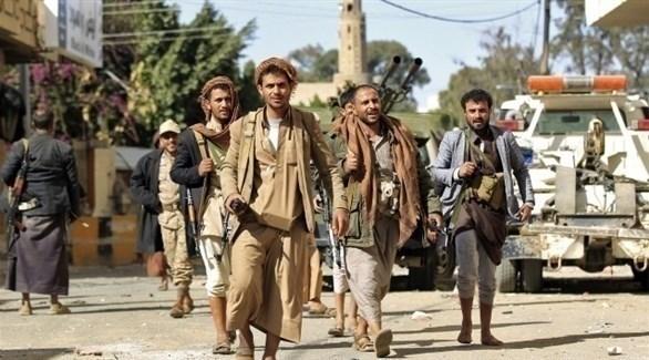 مسلحون حوثيون في اليمن (أرشيف)