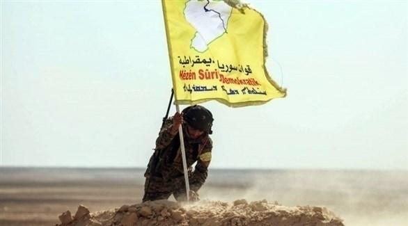 عنصر من قوات سوريا الديمقراطية (أرشيف)