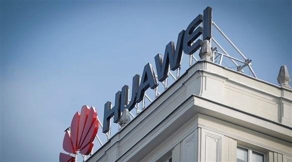شركة هواوي الصينية (أرشيف)