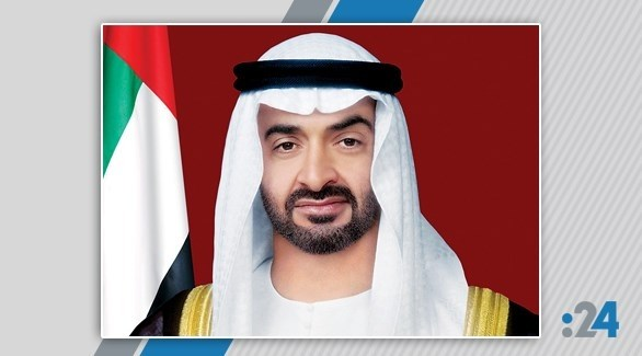 الشيخ محمد بن زايد آل نهيان (أرشيف)