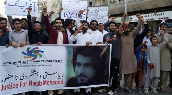 محتجون من أقلية البشتون في باكستان (أرشيف)