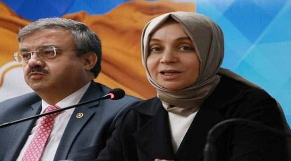 نائبة الرئيس التركي ليلى شاهين أوسطى (زمان)