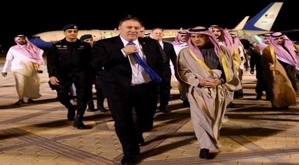 الجبير مستقبلاً بومبيو في الرياض (واس)