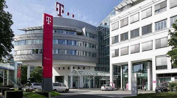 مبنى شركة تيليكوم الألمانية (أرشيف)