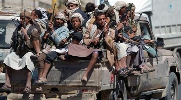 مسلحون من ميليشيا الحوثي الانقلابية (أرشيف)