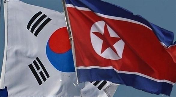 علما كوريا الشمالية وكوريا الجنوبية (أرشيف)