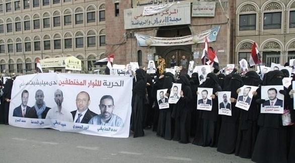 يمنيات يتظاهرن للمطالبة بالإفراج عن المختطفين لدى الحوثيين (أرشيف)