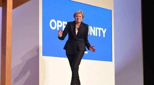 رئيسة الوزراء البريطانية المحافظة تيريزا ماي (أرشيف)