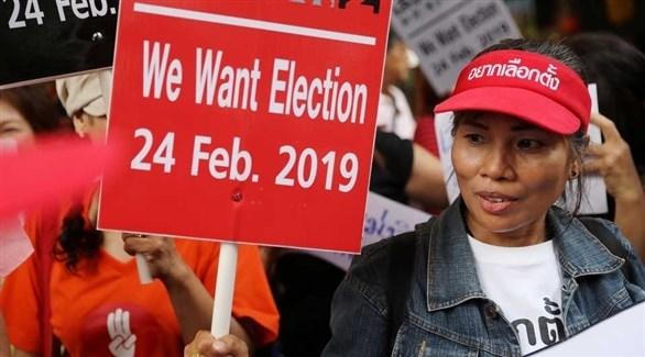 مظاهرات في تايلاند لتقديم موعد الانتخابات (أرشيف)