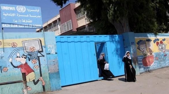 مدارس الأونروا في القدس (أرشيف)