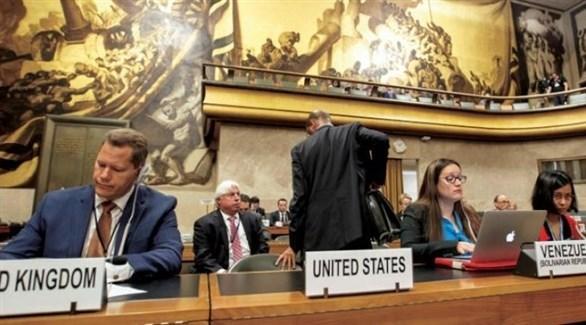جانب من وفود الدول المشاركة في مؤتمر نزع السلاح (أرشيف)