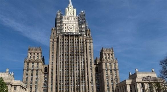 وزارة الخارجية الروسية (أرشيف)