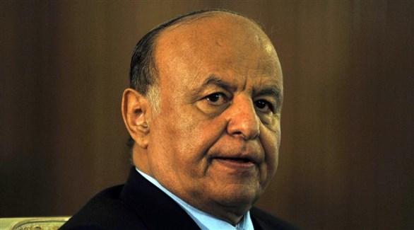 الرئيس اليمني عبد ربه منصور هادي (أرشيف)
