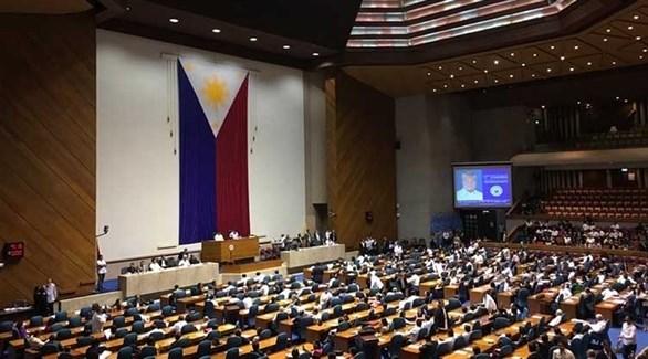 مجلس النواب الفلبيني (أرشيف)