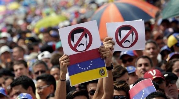 احتجاجات في العاصمة الفنزويلية ضد مادورو (أرشيف)