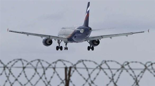 طائرة تابعة لشركة ايروفلوت الروسية (أرشيف)