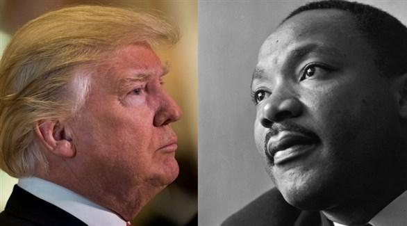 الناشط المدني الراحل مارتن لوثر كينغ والرئيس الأمريكي دونالد ترامب (أرشيف)