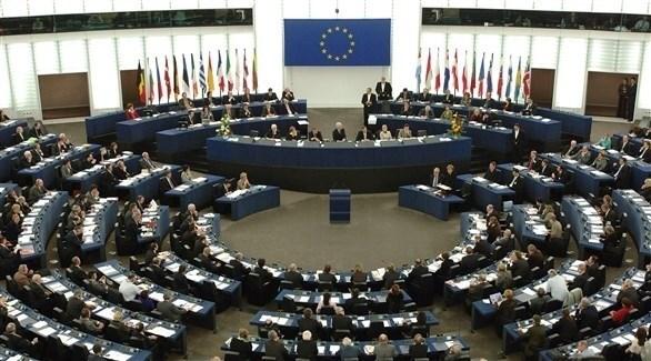 البرلمان الأوروبي (أرشيف)