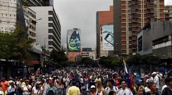 مظاهرات فنزويلا ضد رئيس البلاد (أرشيف)