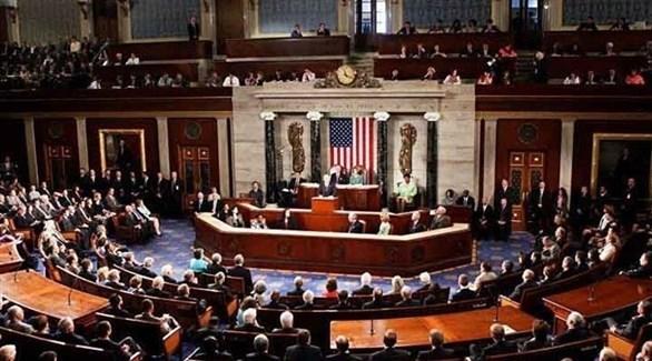 مجلس النواب الأمريكي(أرشيف)