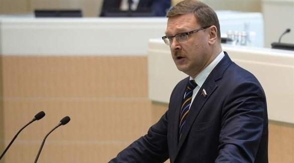 رئيس لجنة الشؤون الدولية بمجلس الاتحاد الروسي قسطنطين كوساتشوف (أرشيف)