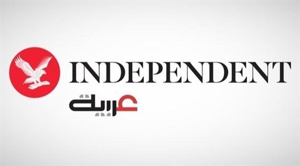 إندبندنت عربية (الشرق الأوسط)