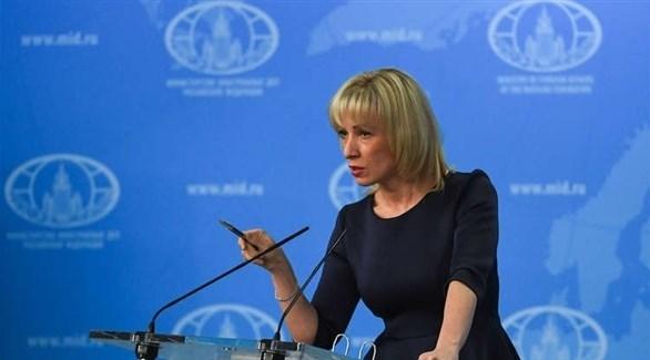 الناطقة باسم وزارة الخارجية الروسية ماريا زاخاروفا (أرشيف)