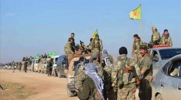 وحدات عسكرية من قوات سوريا الديمقراطية (أرشيف)