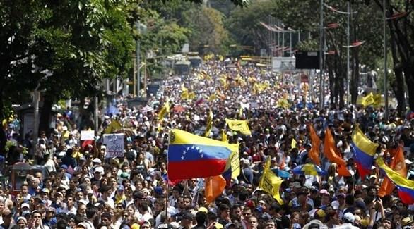 مظاهرة حاشدة ضد مادورو في فنزويلا(أرشيف)