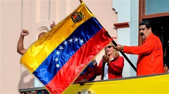 الرئيس الفنزويلي نيكولاس مادورو (أ ف ب)