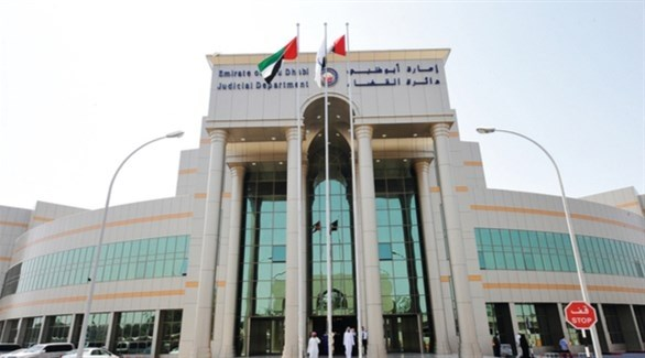 دائرة القضاء أبوظبي (أرشيف)