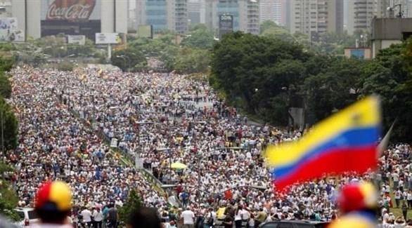 تظاهرة في كاراكاس ضد حكومة الرئيس نيكولاس مادورو (أرشيف)