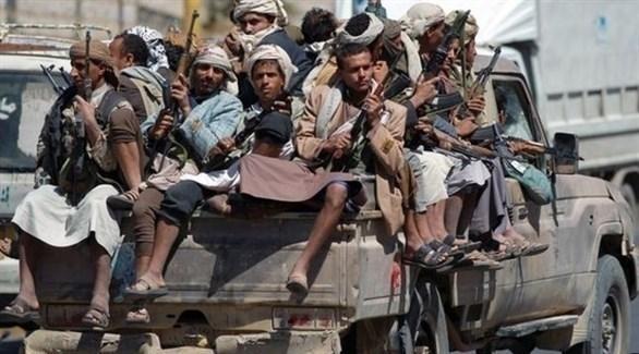 مسلحو ميليشيات الحوثي (أرشيف)