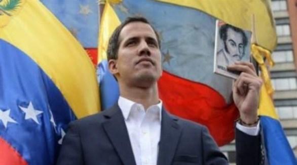 الرئيس الفنزويلي المؤقت خوان غوايدو (أرشيف)